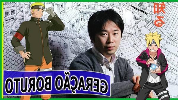 how did sasuke get the sharingan